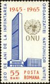 Colnect-4968-119-UNO-building--amp--badge.jpg