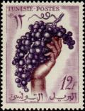 Colnect-899-401-Bunch-of-grapes.jpg