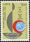 Colnect-3057-700-Libyan-Red-Crescent.jpg