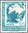 Colnect-1519-765-22nd-Int-Geological-Congress---Globe-and-Pickax.jpg