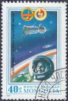Colnect-3971-389-Space-capsule-and-J-Gagarin.jpg