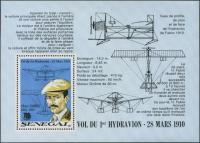 Colnect-2089-791-Technical-Drawings-and-Fabre.jpg