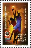 Colnect-1002-594-Various-Scenes-of-Basketball-Game.jpg