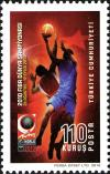 Colnect-1002-595-Various-Scenes-of-Basketball-Game.jpg