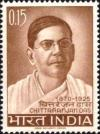 Colnect-1519-772-95th-Birth-Anniv-of-Chittaranjan-Das---Lawyer---Patriot.jpg