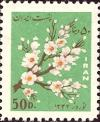 Colnect-1685-441-Cherry-blossoms.jpg