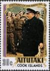 Colnect-4481-737-Winston-Churchill-1874-1965-with-troops.jpg