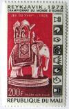 Colnect-546-831-Indian-Chess-Figure-Elephant.jpg