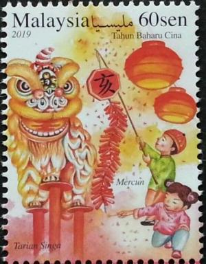Colnect-5512-226-Chinese-New-Year.jpg