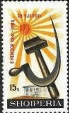 Colnect-1408-297-Hammer-and-sickle-Party-emblem-in-sunburst.jpg