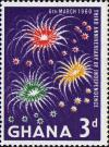 Colnect-463-812-Three-Clusters-of-Fireworks.jpg