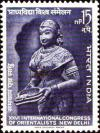 Colnect-1519-755-26th-Int-Orientalists-Congress---Lakshmi---Goddess-of-Wealth.jpg