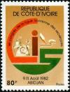 Colnect-2757-499-League-of-Ivory-Coast-Secretaries-First-Congress.jpg