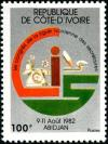 Colnect-2757-500-League-of-Ivory-Coast-Secretaries-First-Congress.jpg