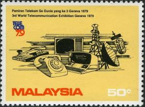 Colnect-2111-401-World-Telecommunications-Exhibition.jpg