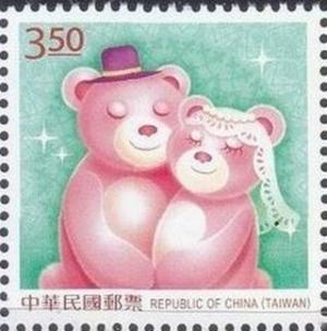 Colnect-2687-121-Couple-of-bears.jpg