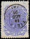 Colnect-1244-996-Cruzeiros-Stamps.jpg