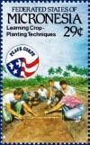 Colnect-5576-527-Learning-crop-planting-technology.jpg
