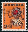 STS-Zambia-1-300dpi.jpg-crop-288x334at1962-288.jpg