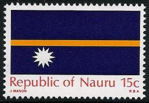 STS-Nauru-1-300dpi.jpeg-crop-465x323at2030-1338.jpg