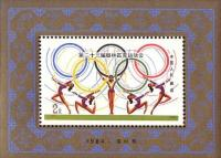 Colnect-735-417-Olympic-Rings-and-Gymnasts.jpg