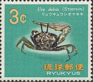 Colnect-3994-093-%E2%80%ADFiddler-Crab-Uca-dubia.jpg
