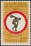 Colnect-507-614-Discus-thrower.jpg