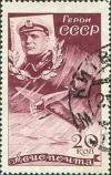Colnect-549-014-Heroic-pilot-Ivan-Doronin-and-aircraft-Junkers-W-34.jpg