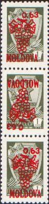 Stamp_of_Moldova_md33k.jpg