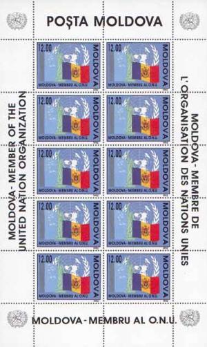 Stamp_of_Moldova_md40sh.jpg