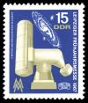 Stamps_of_Germany_%28DDR%29_1967%2C_MiNr_1255.jpg
