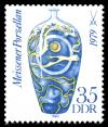 Stamps_of_Germany_%28DDR%29_1982%2C_MiNr_2670.jpg