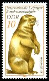 Stamps_of_Germany_%28DDR%29_1982%2C_MiNr_2677.jpg