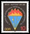 Stamps_of_Germany_%28DDR%29_1982%2C_MiNr_2736.jpg