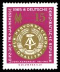 Stamps_of_Germany_%28DDR%29_1965%2C_MiNr_1091.jpg