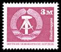 Stamps_of_Germany_%28DDR%29_1981%2C_MiNr_2633.jpg