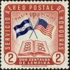 Colnect-3794-301-Flags-of-Honduras-and-the-United-States.jpg
