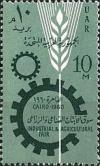 Colnect-1307-320-Industrial-and-Agricultural-Fair---Symbols.jpg