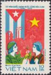 Colnect-2513-959-Cuban-and-Vietnamese-solidarity.jpg