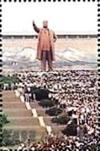 Colnect-2820-646-Outdoor-Crowd-and-Statue-of-Kim-Il-Sung.jpg