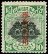 Colnect-3856-544-Hall-of-Classics-2nd-Peking-Print-Sinkiang-overprinted.jpg