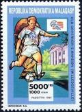 Colnect-2322-563-1994-World-Cup-Soccer-Championship.jpg