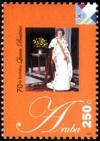 Colnect-1574-963-Queen-Beatrix-70th-Anniversary.jpg