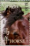 Colnect-3617-238-Year-of-the-Horse.jpg