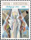 Colnect-532-367-Queen-of-Peace-Shrine-in-Medjugorje.jpg