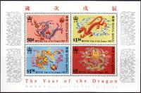 Colnect-1691-564-Year-of-the-Dragon.jpg