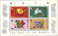 Colnect-1893-368-Year-of-the-Rabbit.jpg