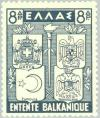 Colnect-167-874-Coats-of-Arms-Greece-Turkey-Romania-Yugoslavia.jpg