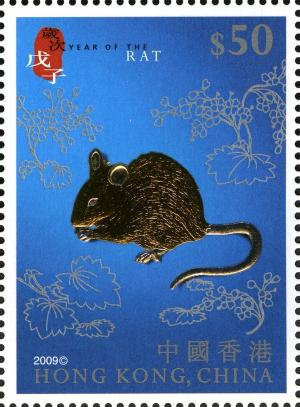 Colnect-1824-716-Gold---Silver-Stamp-sheetlet-on-Lunar-New-Year-Animals---Rat.jpg