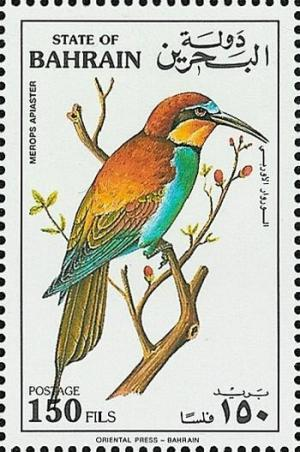 Colnect-854-613-European-Bee-eater-Merops-apiaster.jpg